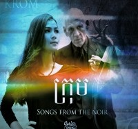 Krom: A Review of Rock Music from Cambodia-image